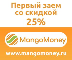 манго мани баннер