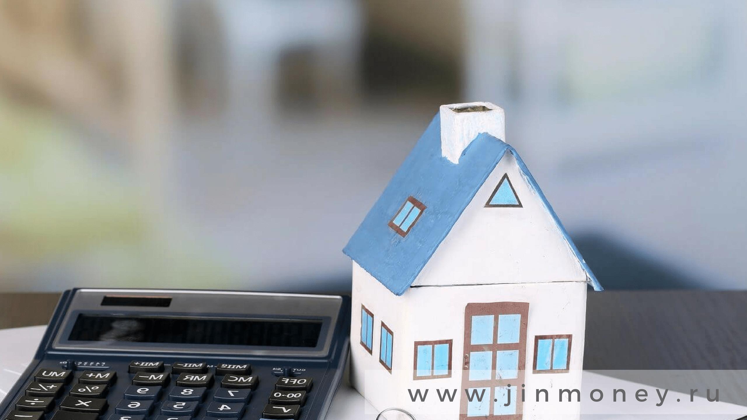 рефинансирование ипотеки с материнским капиталом