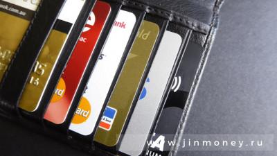 повышение ндс и кредиты