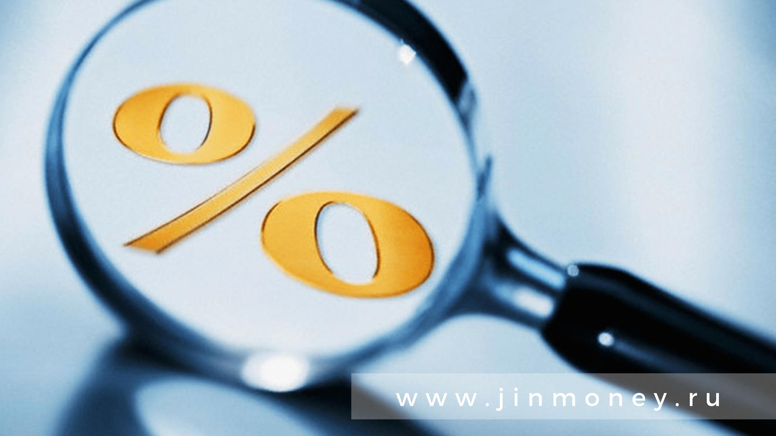 процентные начисления и неустойки по ссудам до одного года ограничены