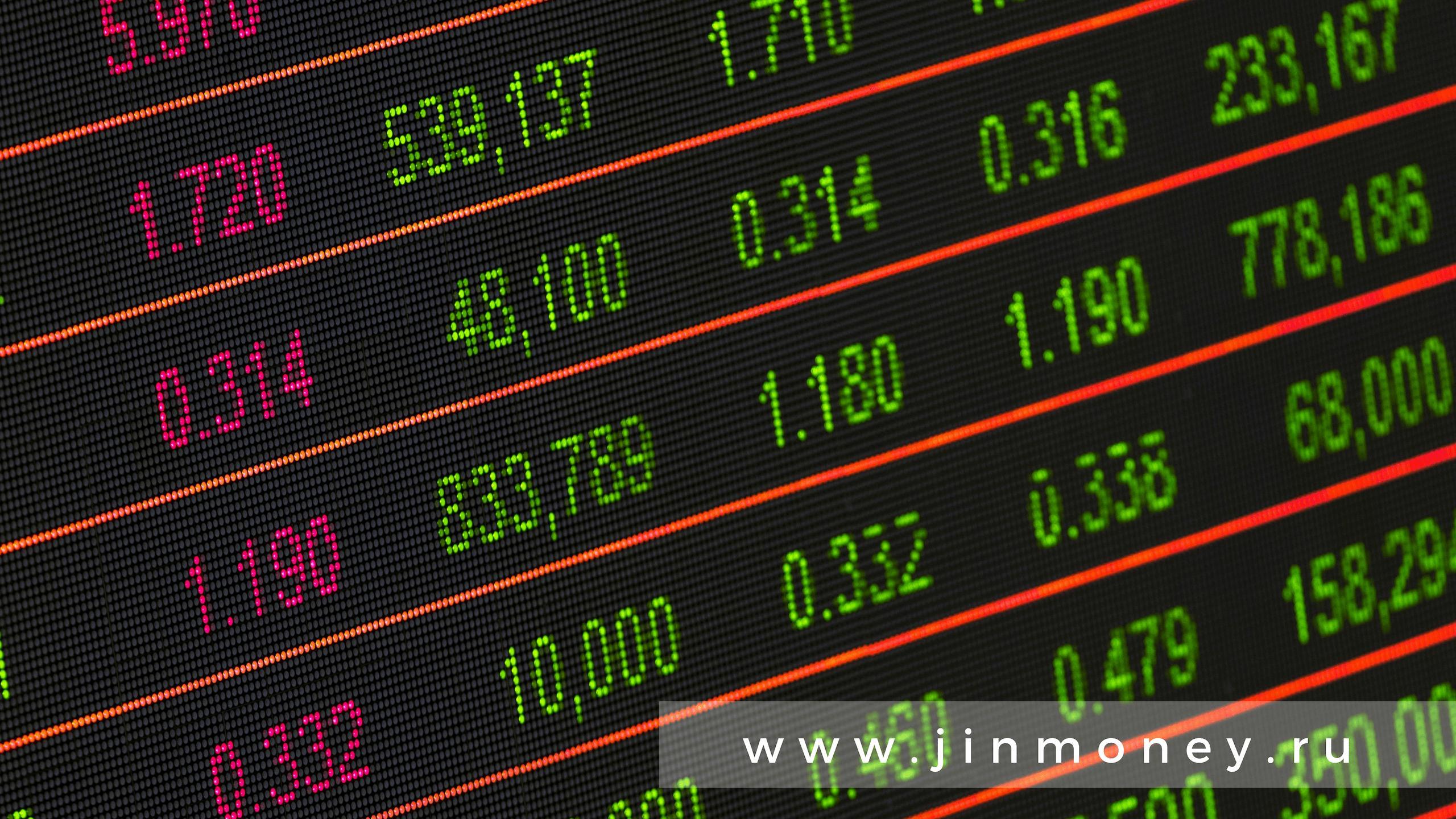 сбербанк открывает торги новым биржевым фондом