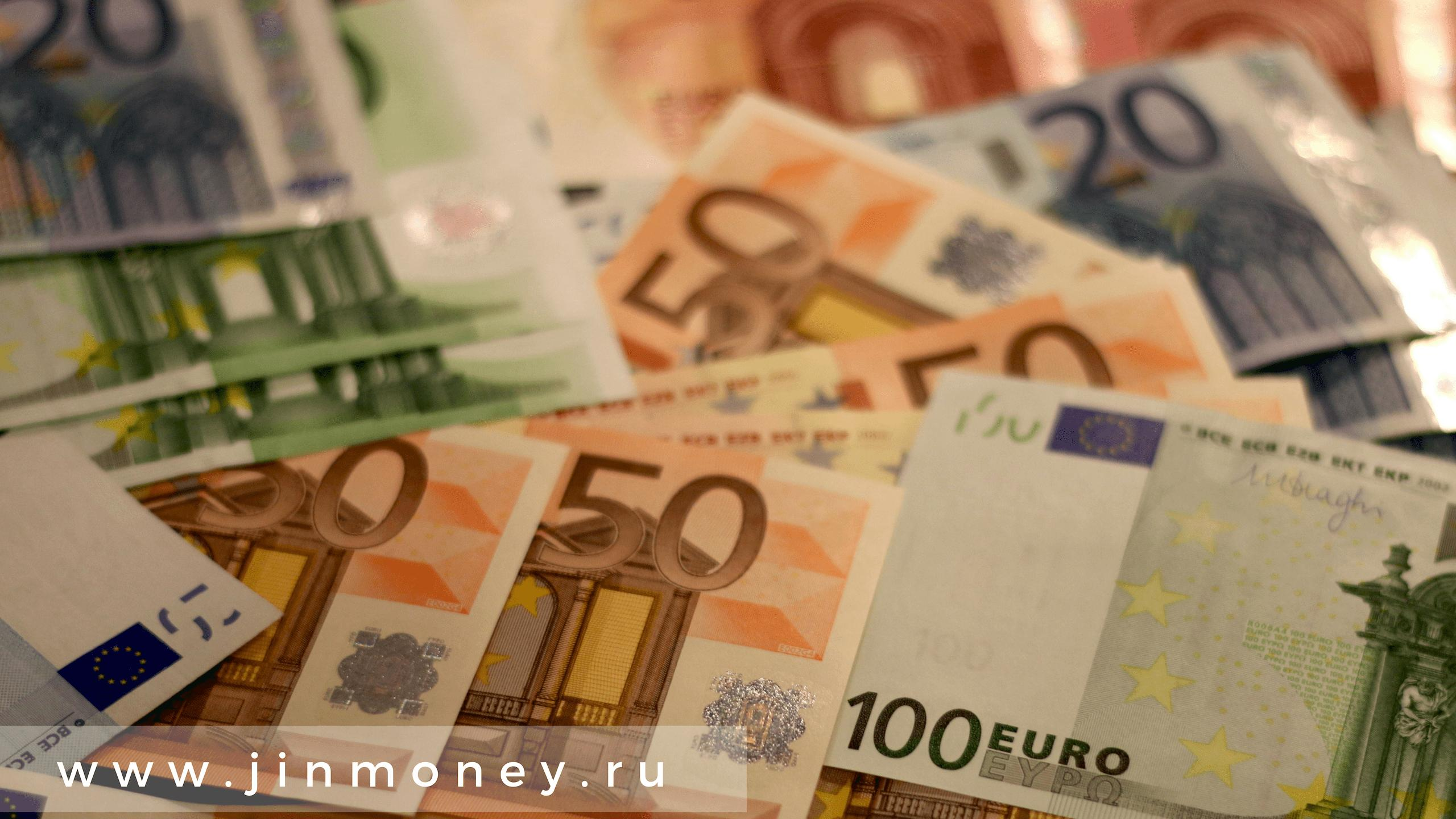 через амнистию капиталов за 2018 год прошло более 10 млрд евро