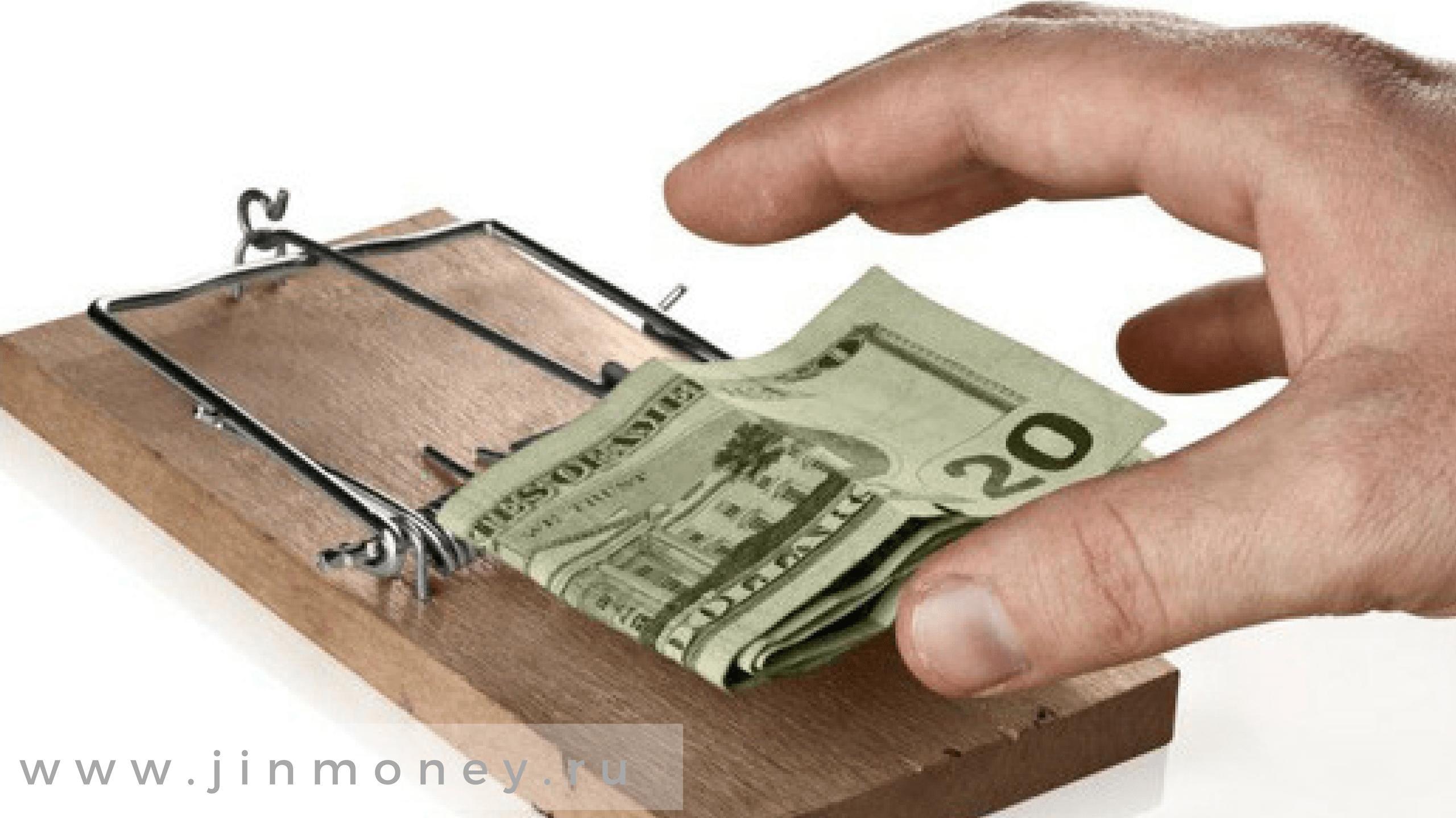 нелегальные кредиторы и финансовые пирамиды