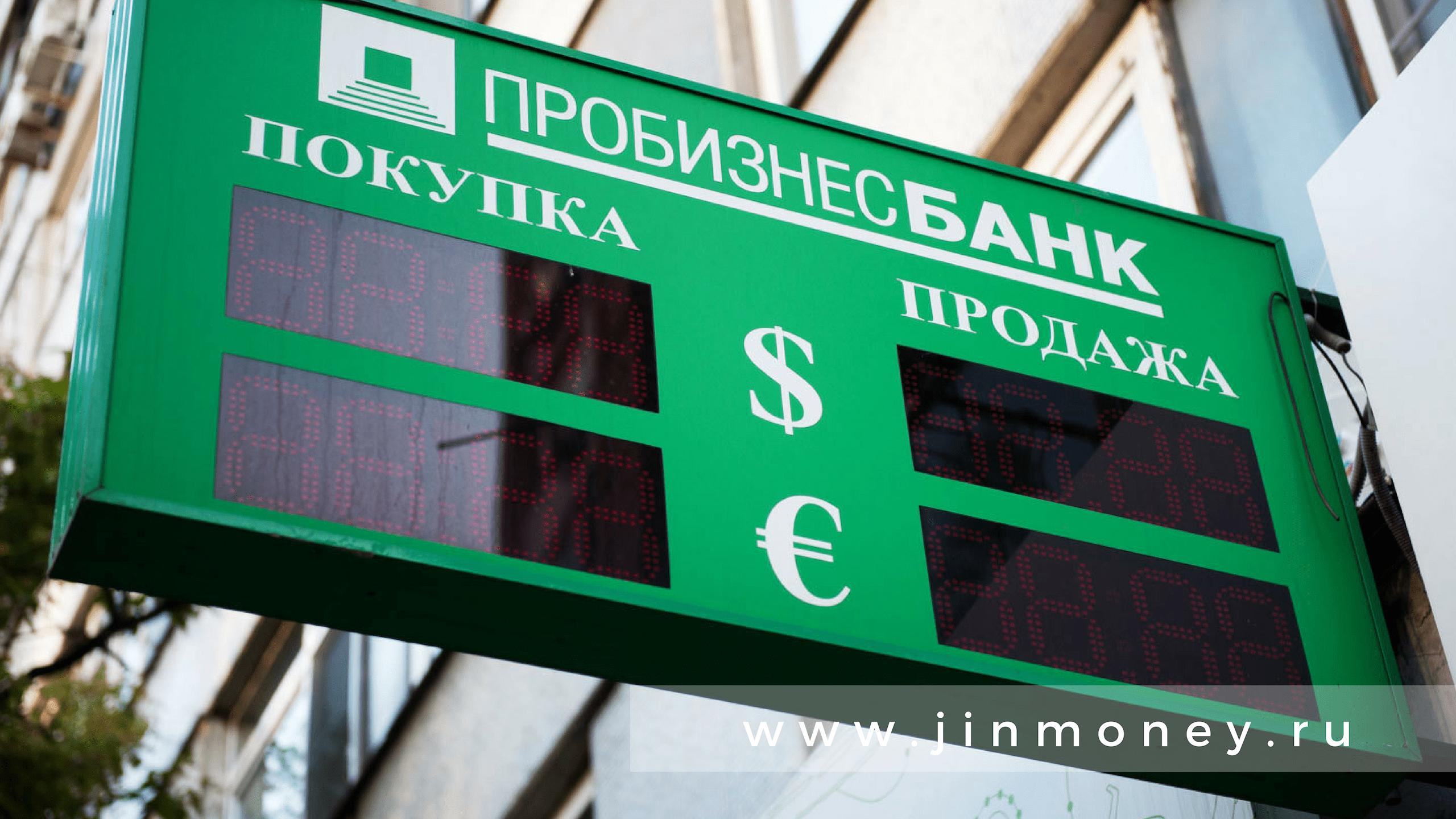 дело о хищении 600 миллионов рублей