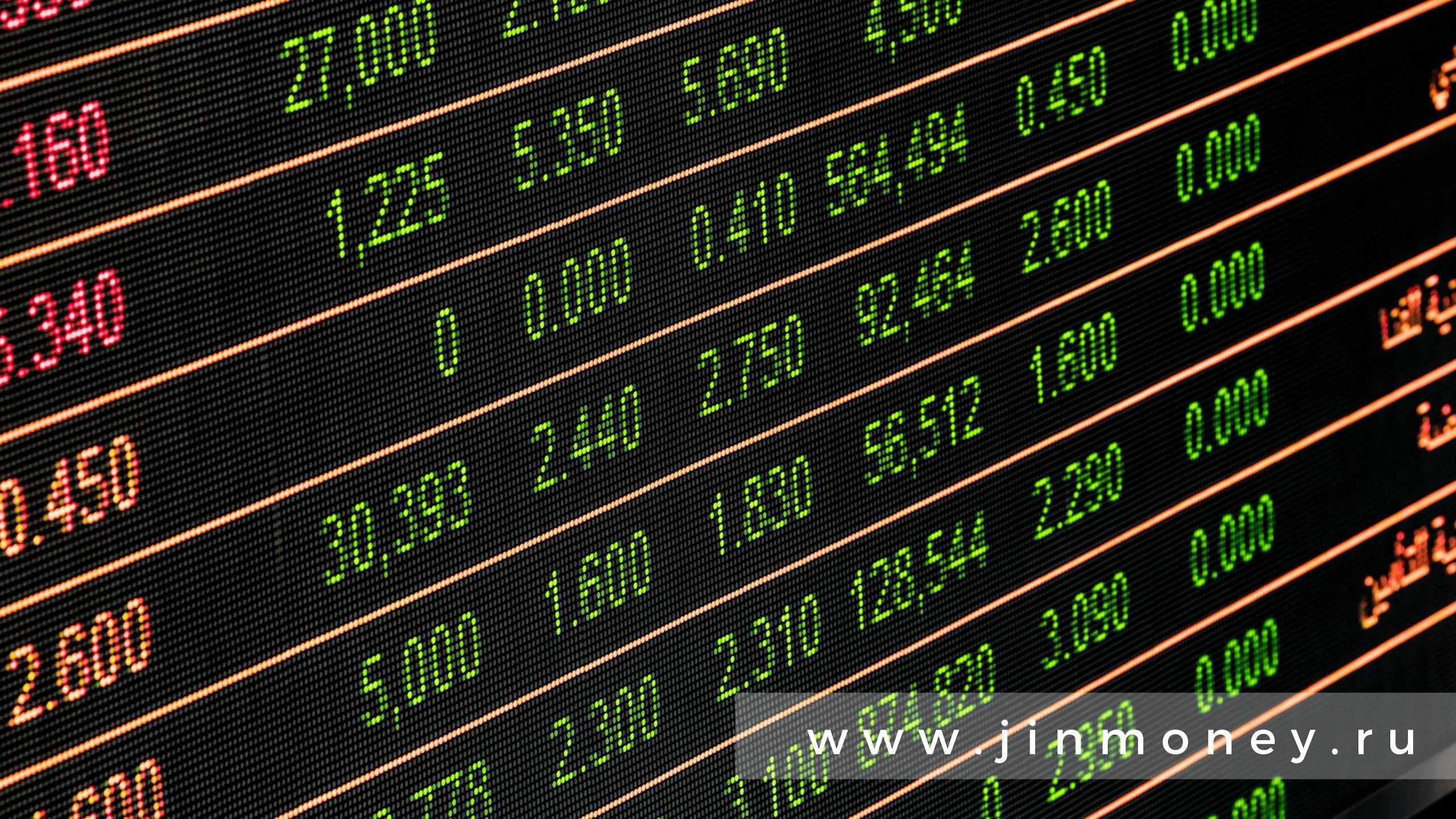 индекс мосбиржи по доходности вырос на 12,3% за 2018 год