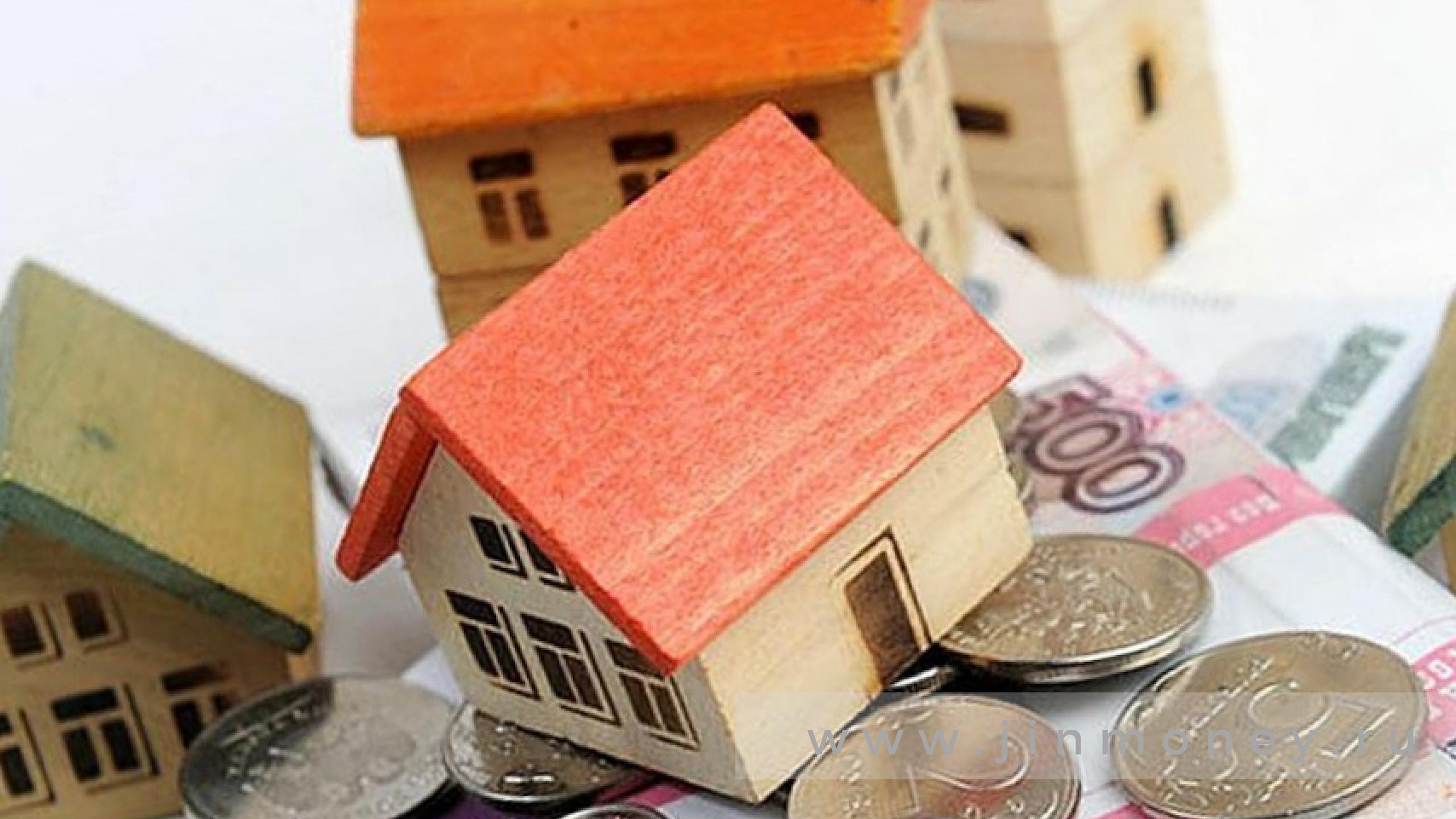 Особенности ипотеки в России
