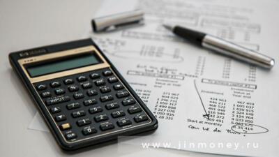 налоги с ценных бумаг