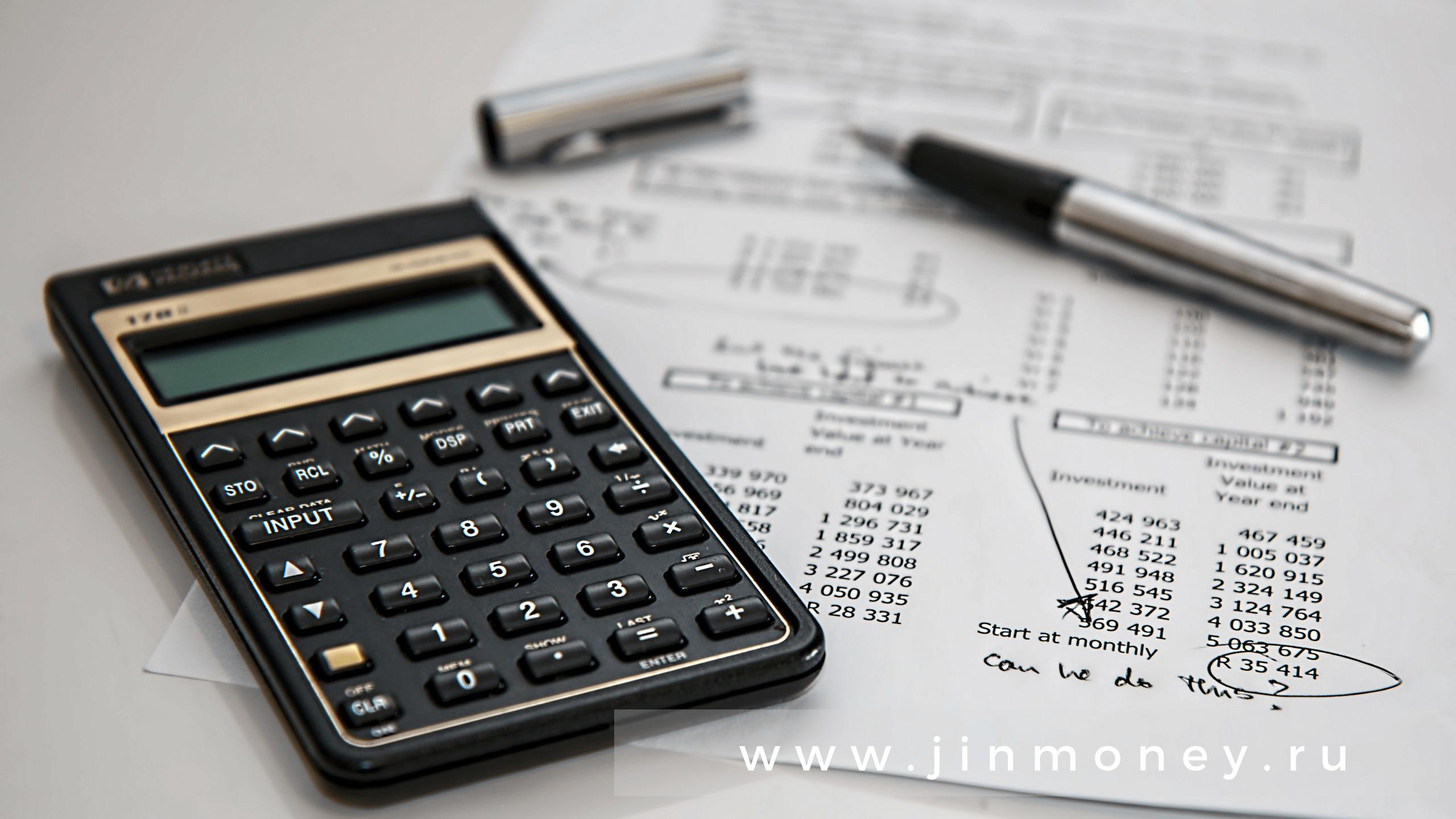 налог за продажу ценных бумаг