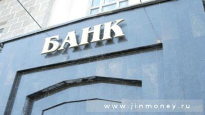 банк санкции